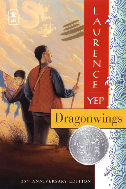 cover image of dragonwings