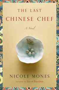the-last-chinese-chef cover